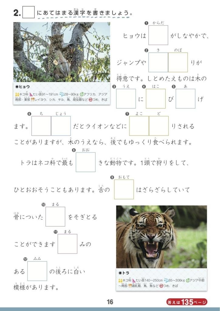 f:id:mojiru:20180814104819j:plain