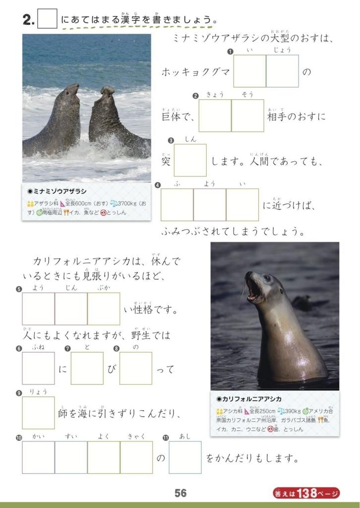 f:id:mojiru:20180814104825j:plain
