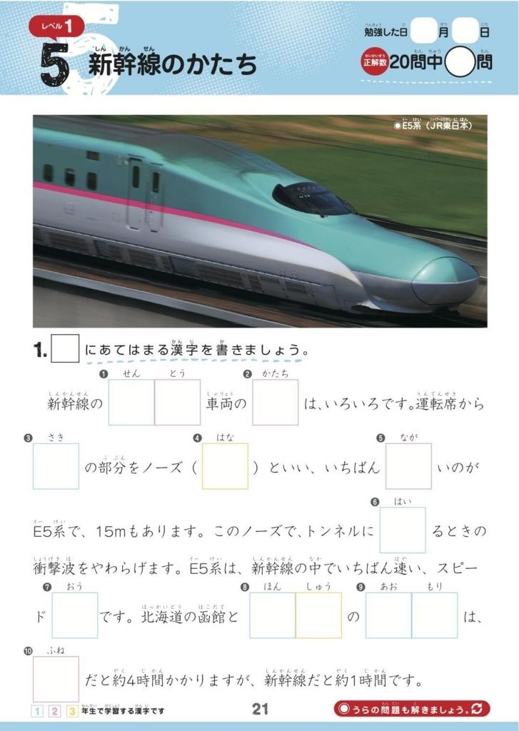 f:id:mojiru:20180814105137j:plain