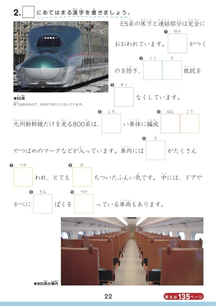 f:id:mojiru:20180814105141j:plain