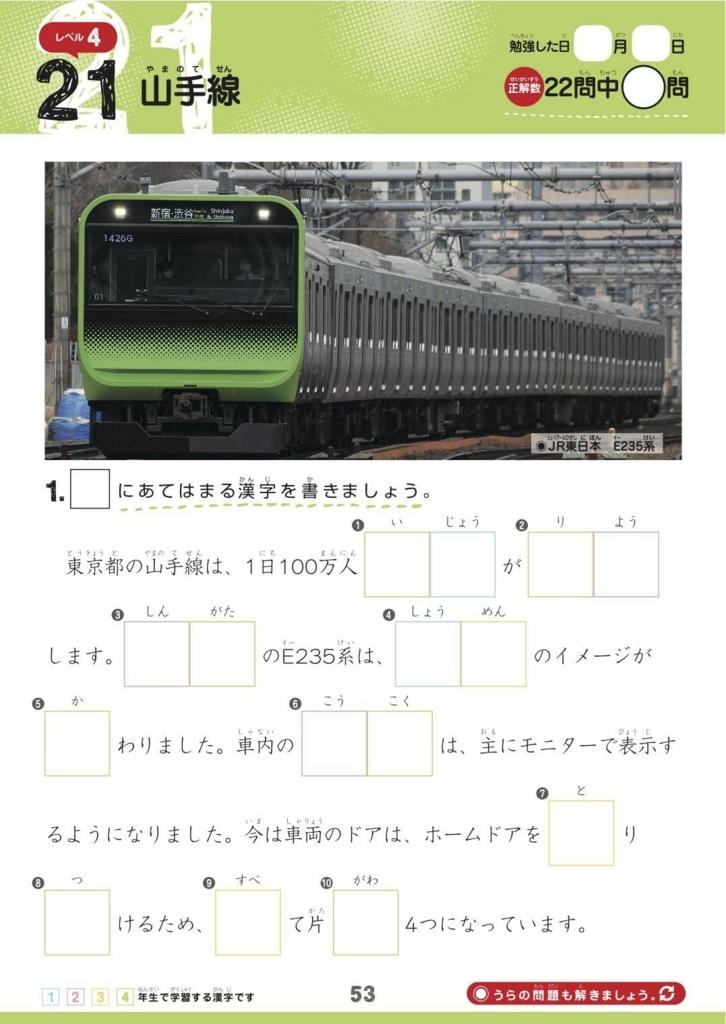 f:id:mojiru:20180814105145j:plain