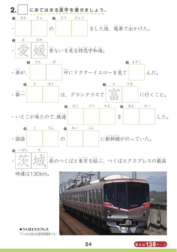 f:id:mojiru:20180814105148j:plain