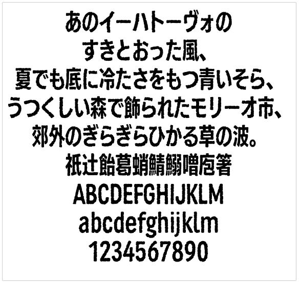 f:id:mojiru:20180815095321p:plain