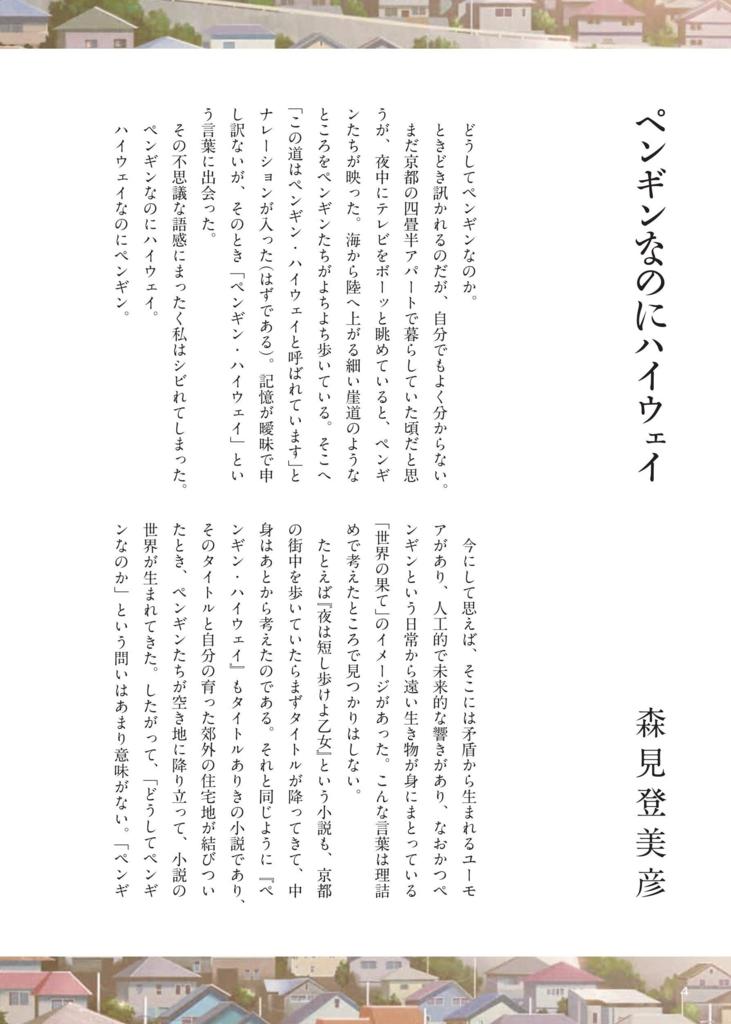 f:id:mojiru:20180820091029j:plain