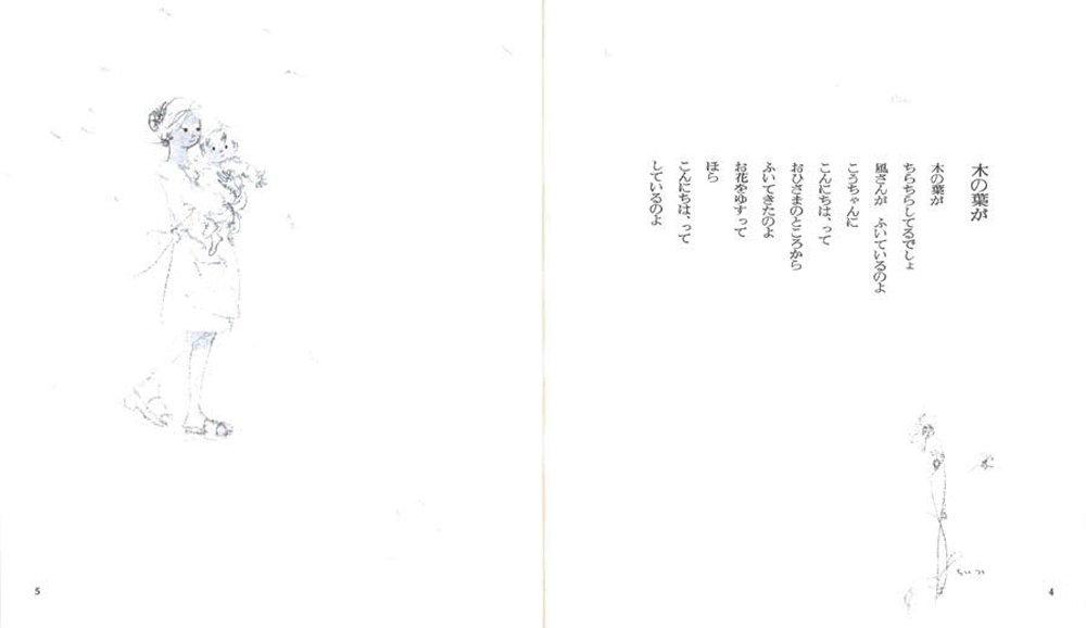 f:id:mojiru:20180820105300j:plain