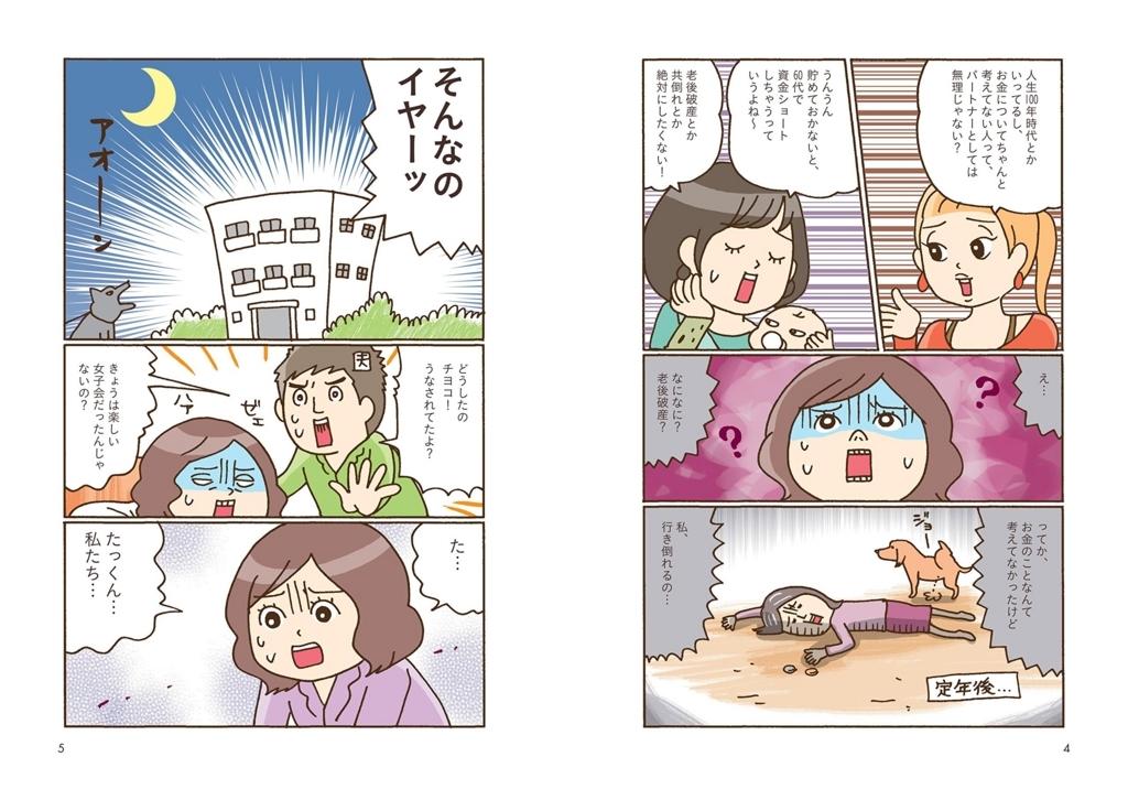 f:id:mojiru:20180820131256j:plain