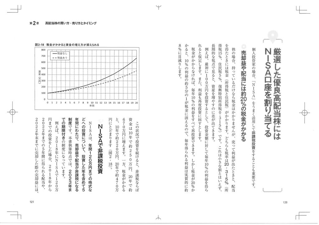 f:id:mojiru:20180820132614j:plain