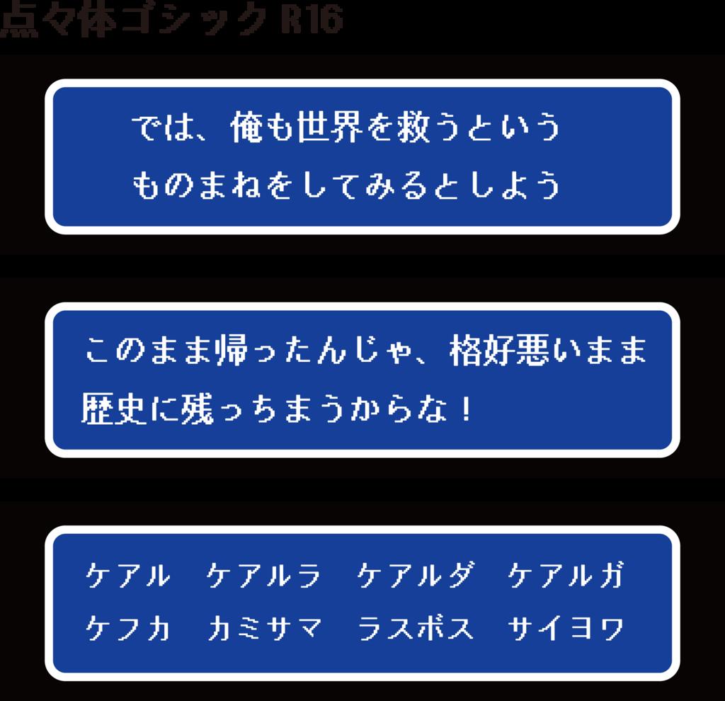 f:id:mojiru:20180821102709p:plain