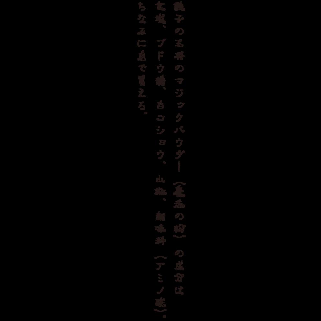 f:id:mojiru:20180821133803p:plain