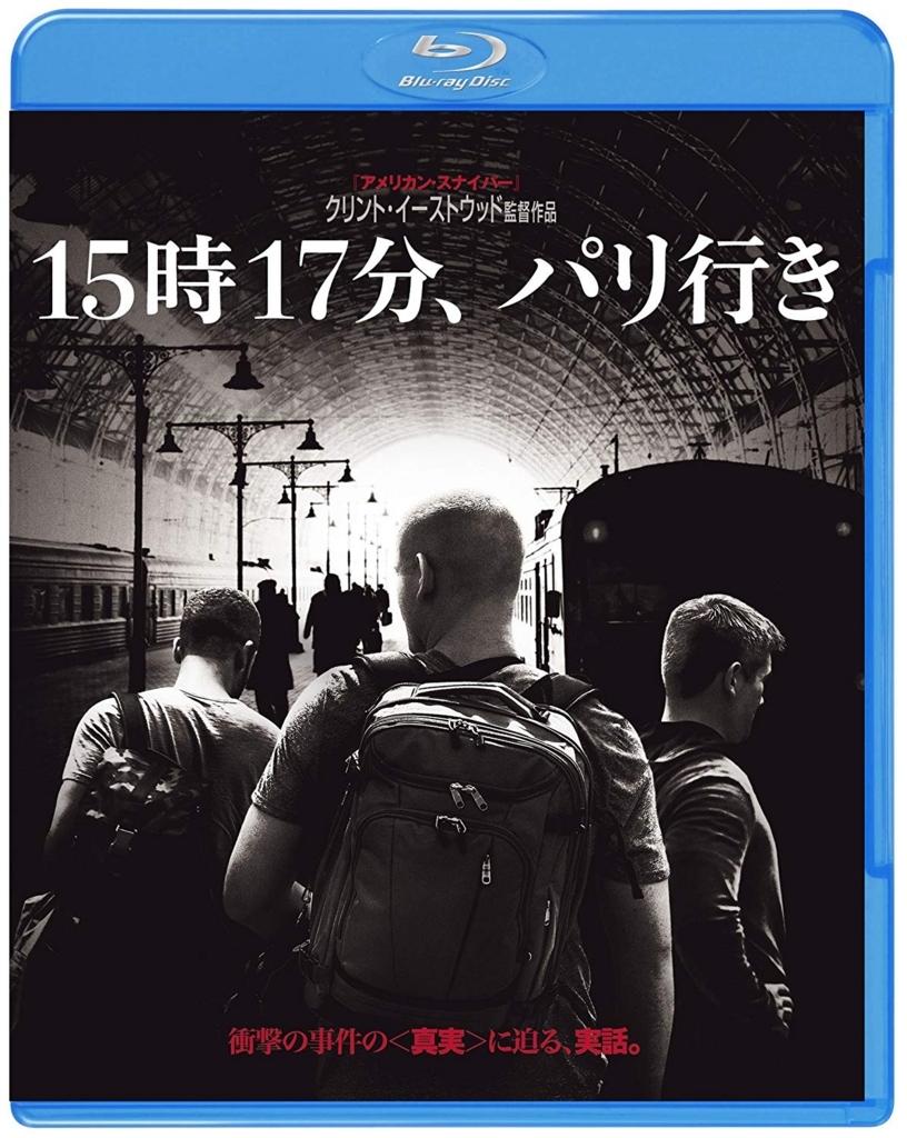 f:id:mojiru:20180822100823j:plain