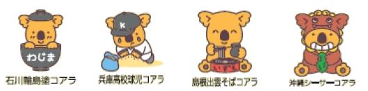 f:id:mojiru:20180822134531j:plain