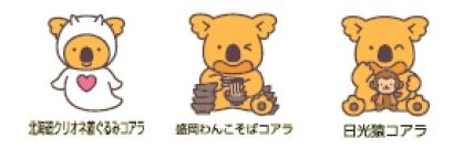 f:id:mojiru:20180822134620j:plain