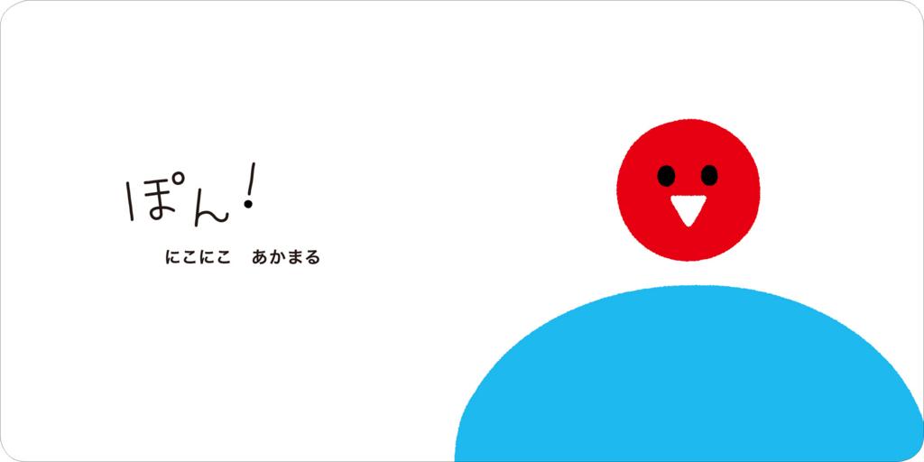 f:id:mojiru:20180822140722j:plain