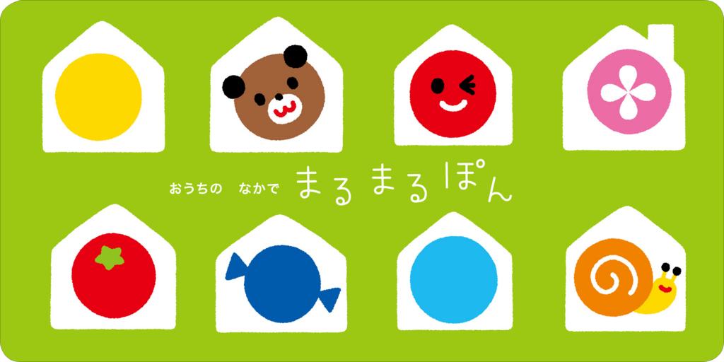 f:id:mojiru:20180822140731j:plain