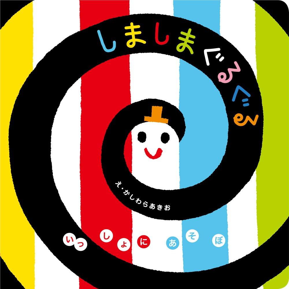 f:id:mojiru:20180822142815j:plain
