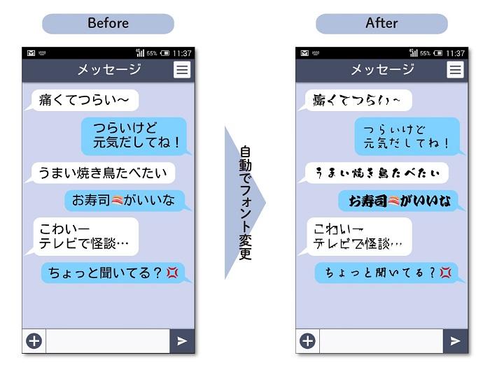 f:id:mojiru:20180827102149j:plain