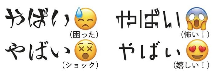 f:id:mojiru:20180827102301j:plain