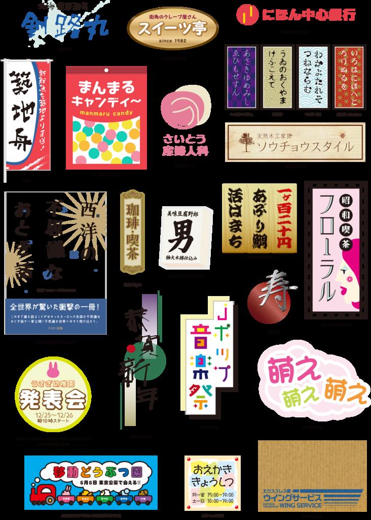 f:id:mojiru:20180827154710p:plain