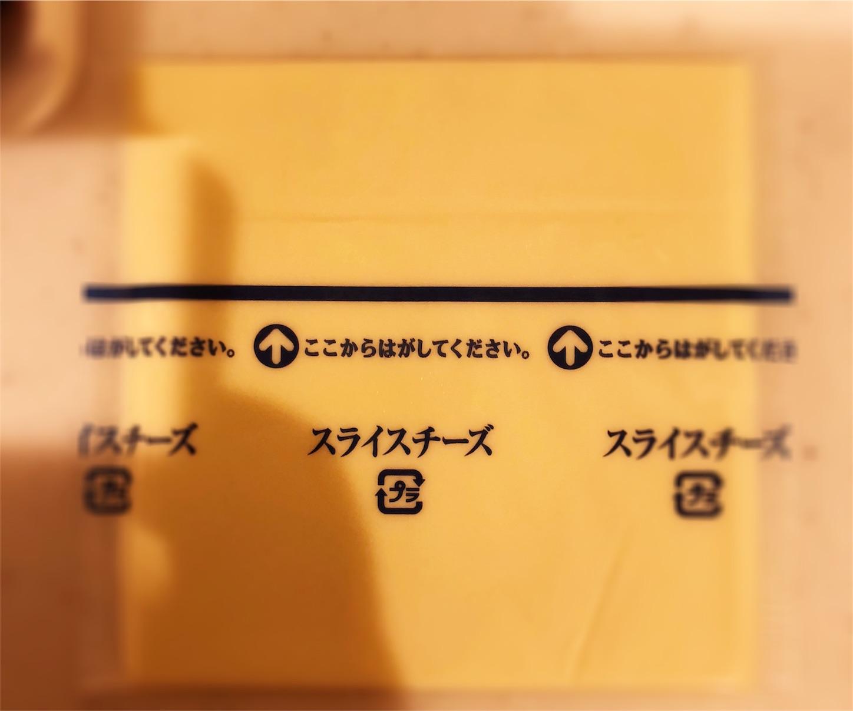 f:id:mojiru:20180830100959j:plain