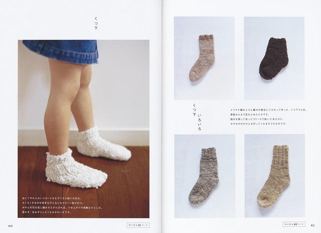 f:id:mojiru:20180905083446j:plain