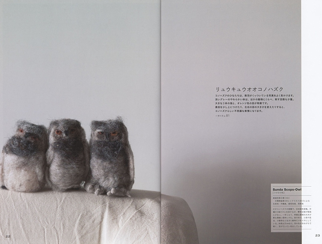 f:id:mojiru:20180905084221j:plain