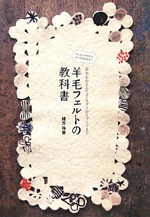 f:id:mojiru:20180905084717j:plain