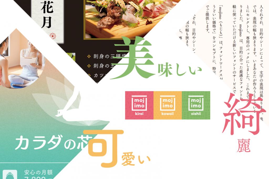 f:id:mojiru:20180905145141p:plain