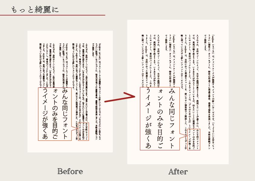 f:id:mojiru:20180905145252p:plain