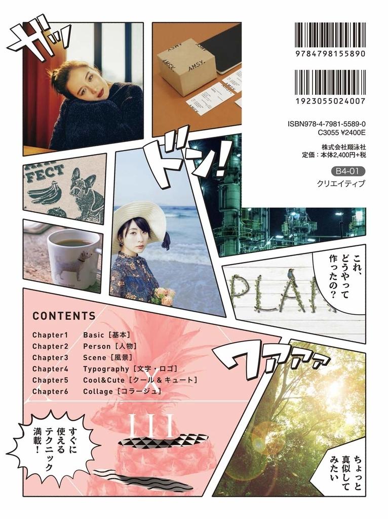 f:id:mojiru:20180907083413j:plain