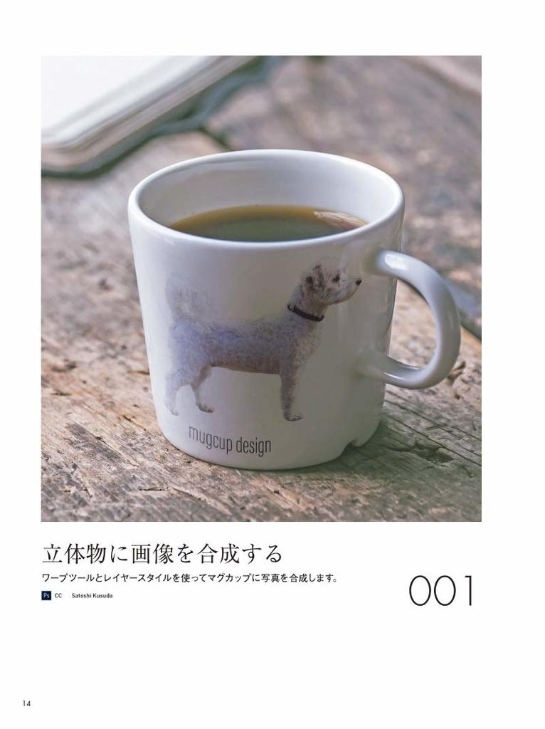 f:id:mojiru:20180907083422j:plain