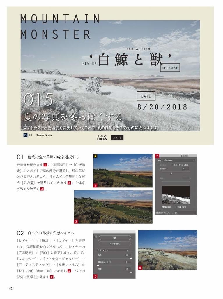 f:id:mojiru:20180907083426j:plain