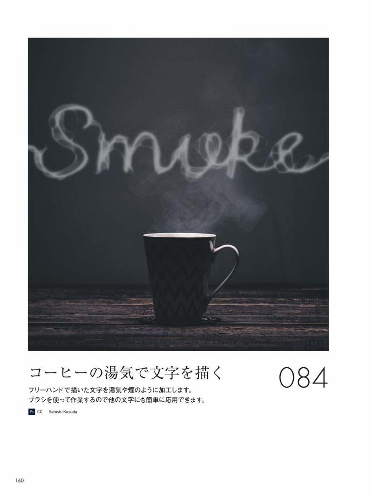 f:id:mojiru:20180907083438j:plain