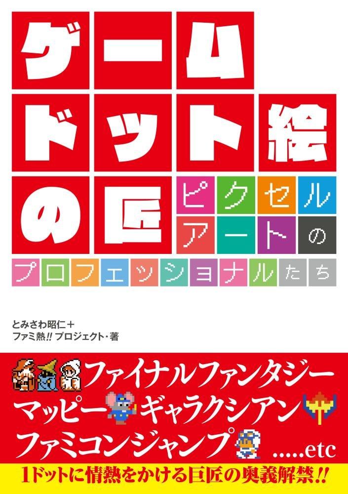 f:id:mojiru:20180907084738j:plain
