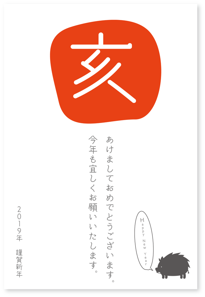 f:id:mojiru:20180911083338p:plain