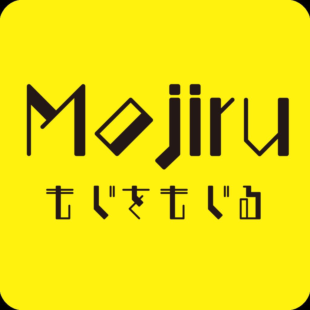 f:id:mojiru:20180911084337p:plain