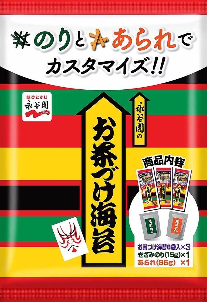 f:id:mojiru:20180912082411j:plain