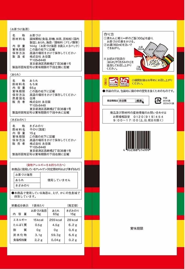 f:id:mojiru:20180912082415j:plain