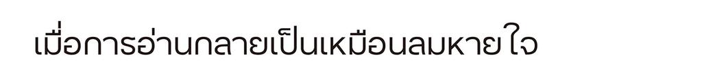 f:id:mojiru:20180912114422j:plain