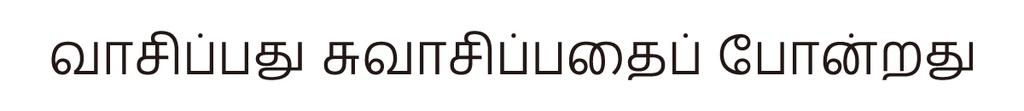 f:id:mojiru:20180912114609j:plain