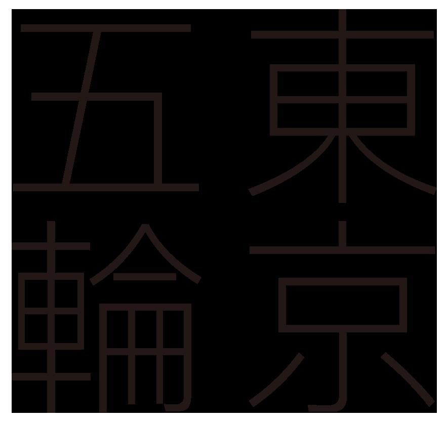 f:id:mojiru:20180912115839p:plain