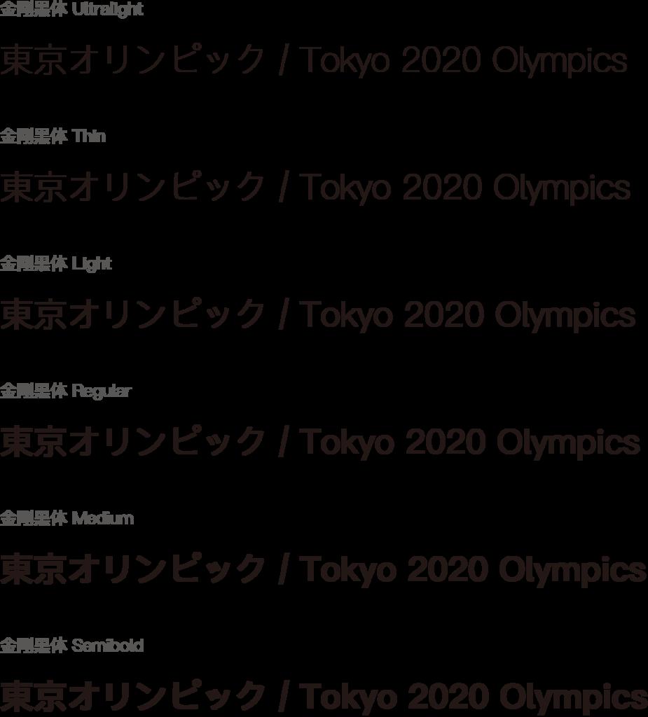 f:id:mojiru:20180912115850p:plain