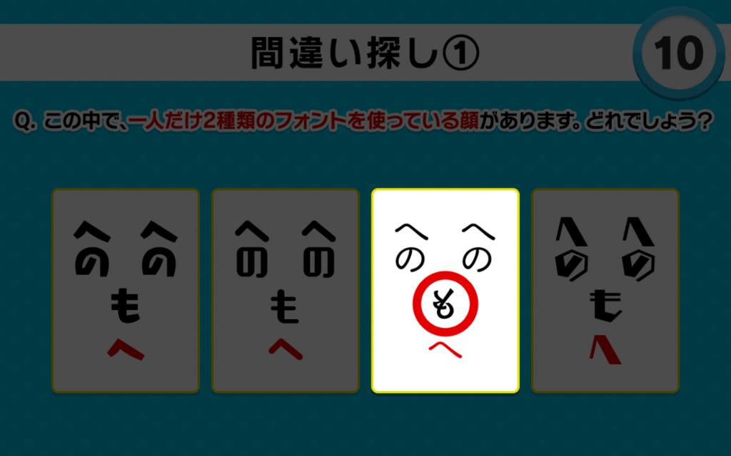 f:id:mojiru:20180914170246p:plain
