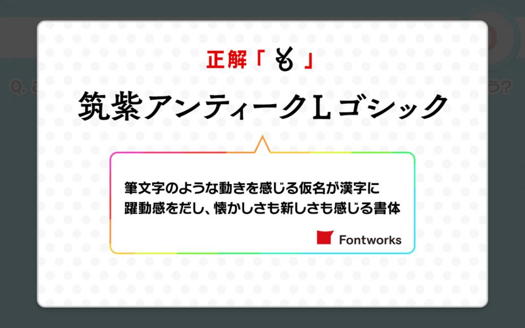 f:id:mojiru:20180914170251p:plain