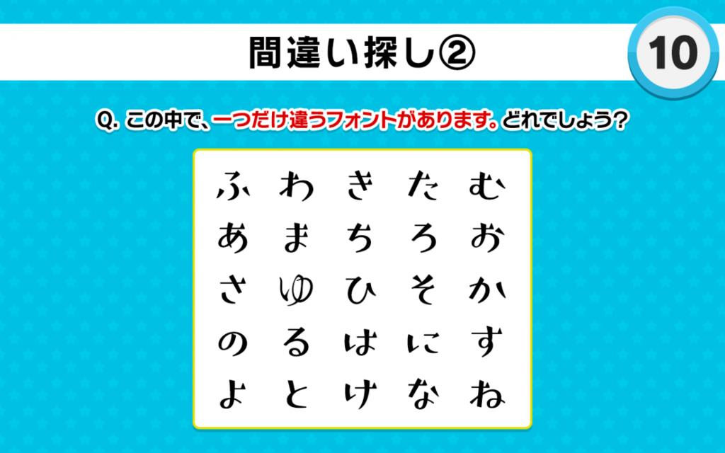f:id:mojiru:20180914170317p:plain