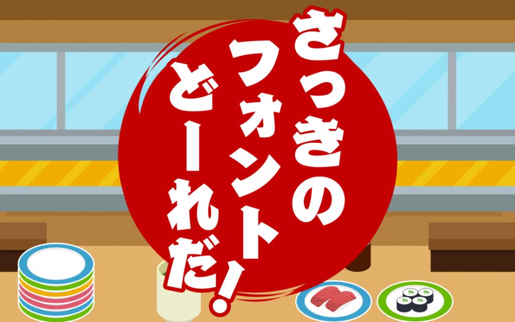 f:id:mojiru:20180914170506p:plain