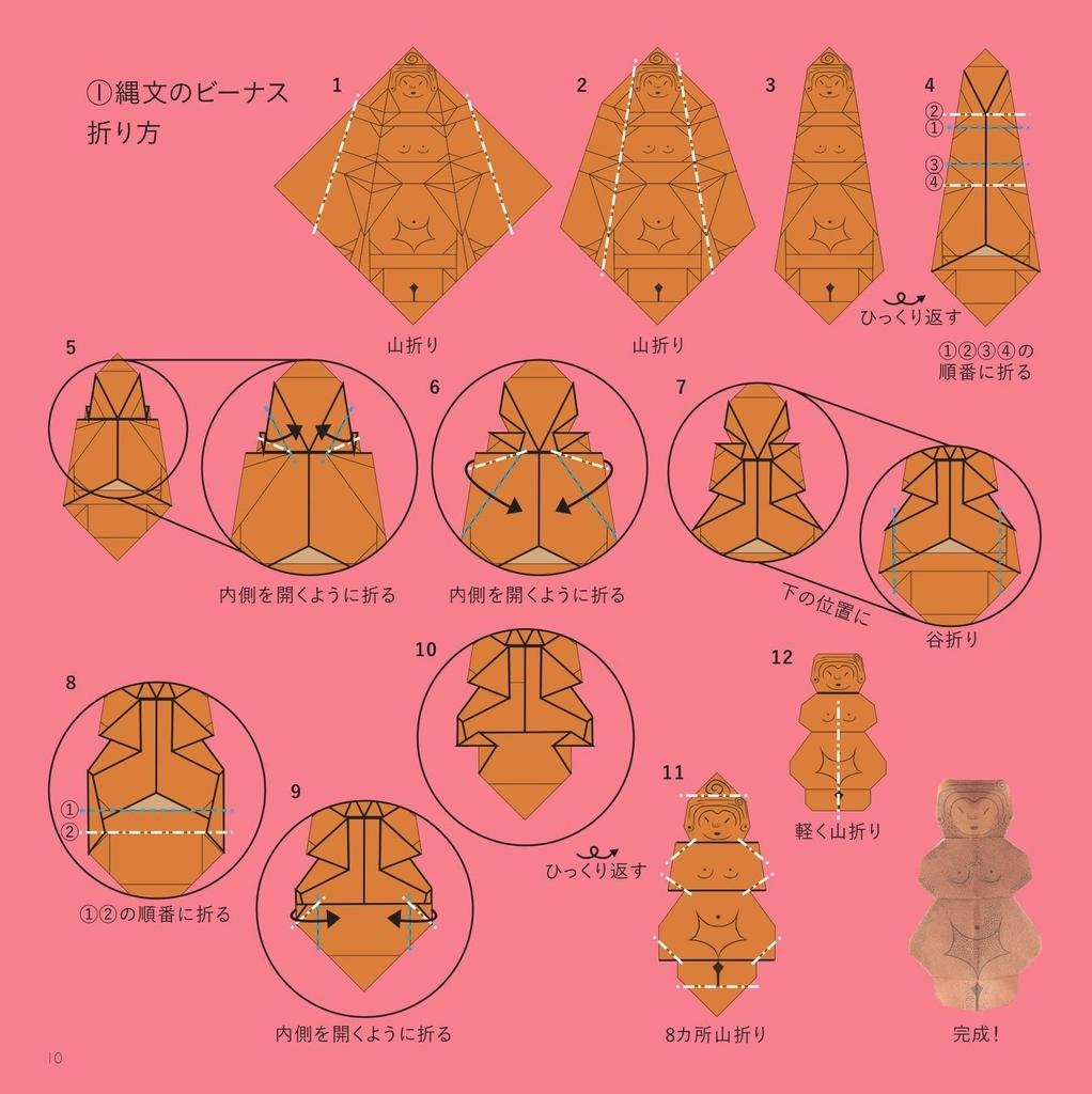 f:id:mojiru:20180916092053j:plain