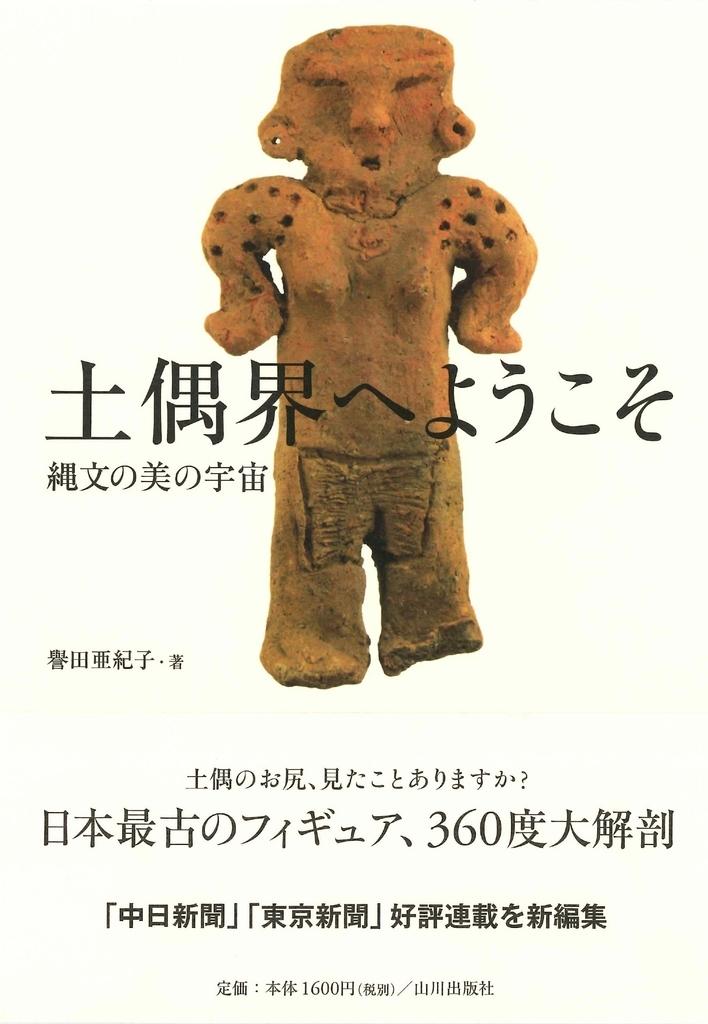 f:id:mojiru:20180916093504j:plain