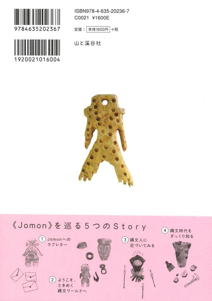 f:id:mojiru:20180917081228j:plain