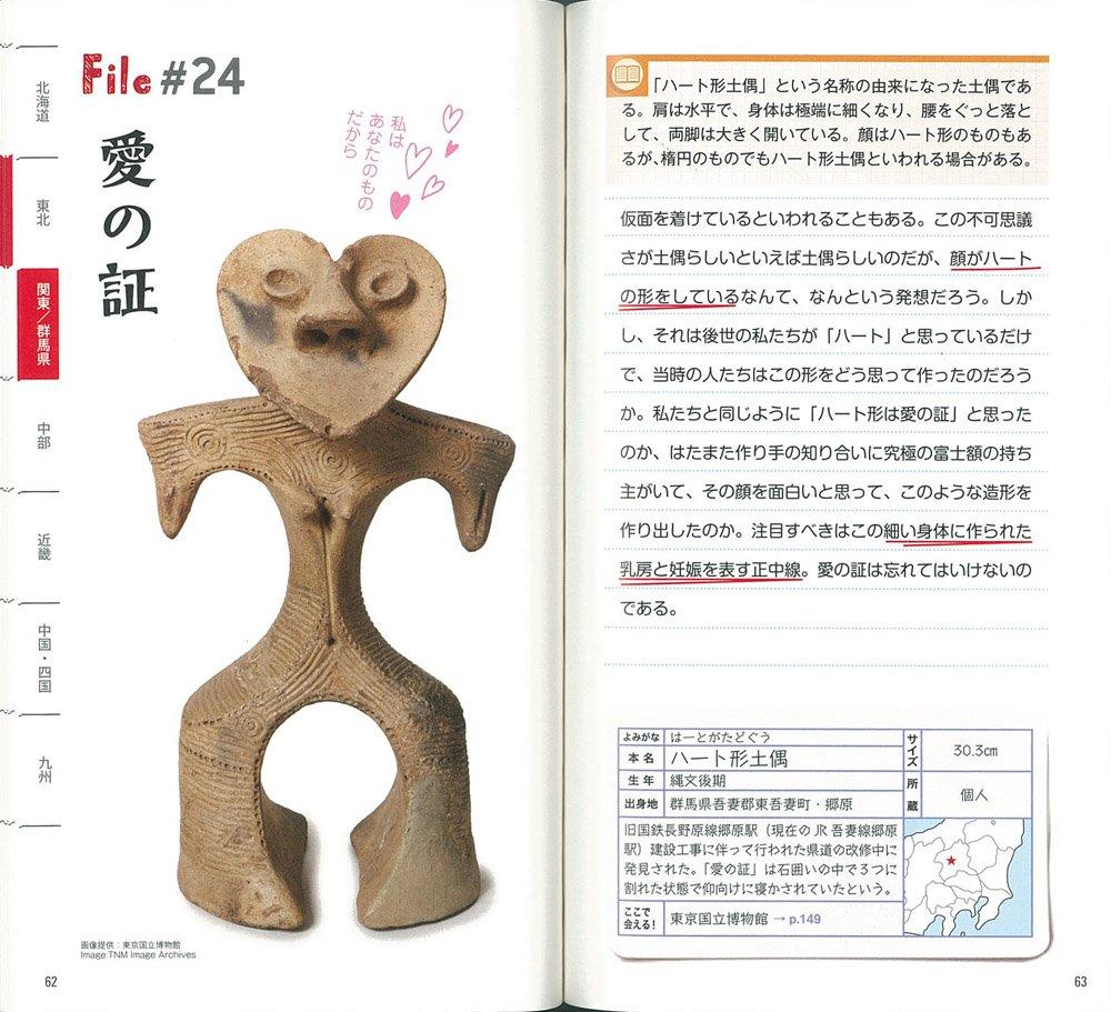 f:id:mojiru:20180917083752j:plain