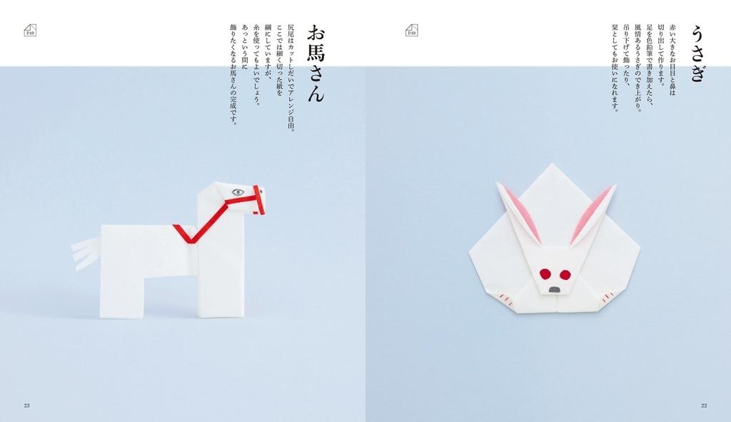 f:id:mojiru:20180917091052j:plain